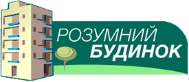 Розумний будинок - логотип